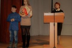 Вручение дипломов и подарков участникам из школ